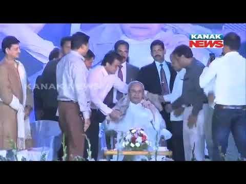 CM Naveen Patnaik Attend Odia Mahotsav At Surat