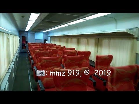 "PNR KiHa 59 KoGaNe ( キハ59 こがね ) ""Premiere Train"": An Inside View"