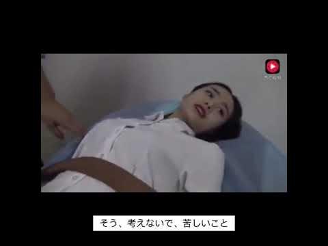 【死刑】注射処刑