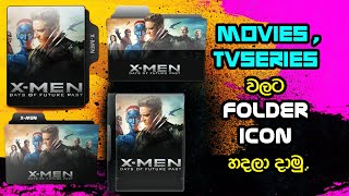 How to create folder icon to movies and TV series folders and saving it on .ico format in Photoshop