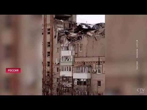 Шахты. Взрыв в жилом доме. Подробности / Ростовская область. Последние новости