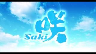 2月3日(金)映画『咲-Saki-』TOHOシネマズ日本橋ほか全国ロードショー...