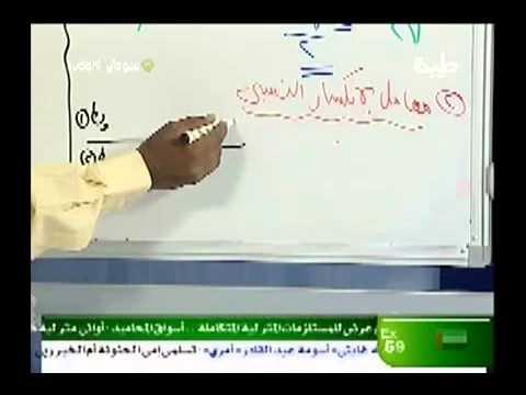 برنامج الحصص المدرسية - مادة الفيزياء