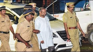 Bishop Franco Mulakkal taken to Kottayam police club; will be produced in court later