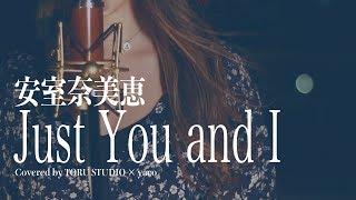 今回は、日本テレビ系水曜ドラマ「母になる」主題歌 Just You and I/安...