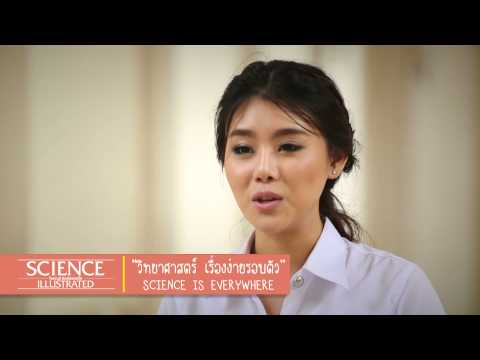 TVC Science Illustrated Thailand   Khun Bua