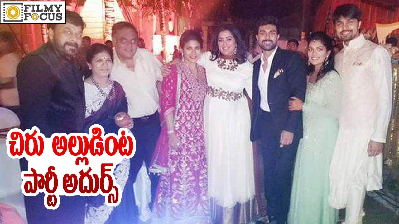 Chiranjeevi Son In Law Party Before Marriage - Filmyfocus ...