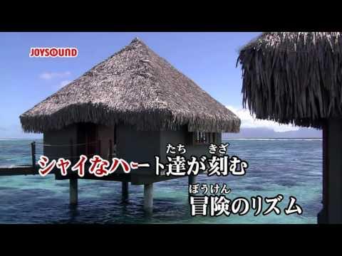 Jungle P5050【Karaoke】
