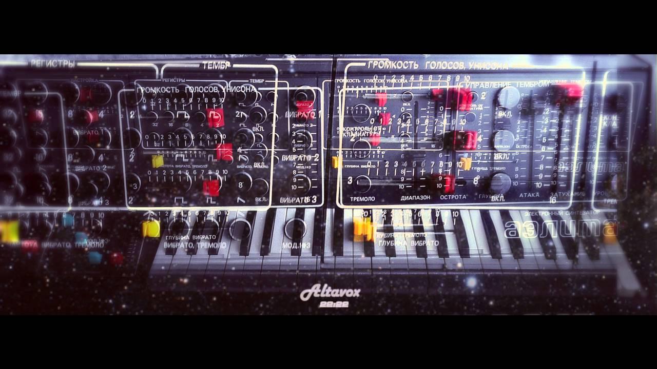 Aelita soviet synthesizer tracks - YouTube