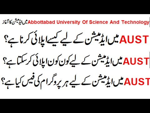 How to apply in Abbottabad University of Science and Technology | AUST | online apply