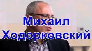 видео Фортуна Алексей Борисович