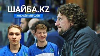 Хоккей, чемпионат мира в Киеве. Как Казахстан остался в первом дивизионе. Шестой выпуск видеоблога