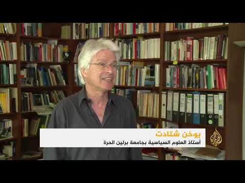 اليمين المتطرف ينظم مظاهرات تنديدا بسياسة ميركل  - 12:55-2018 / 10 / 4