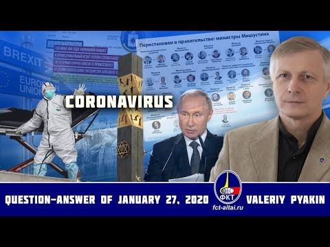 Coronavirus (Valeriy Pyakin 2020.01.27)