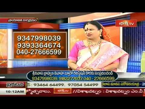 Vijayamargam 08 February 2020