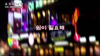[장스프로덕션] 핸드메이드 나무간판 '우드매니아…