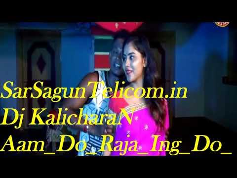 New Santali Dj Song 2018 II Aam Do Raja...