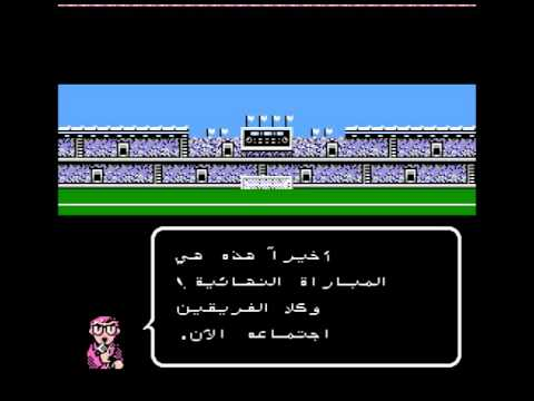 Captain Tsubasa 2 NES - 27 - Last Meeting Theme