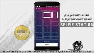 Best And Super App For Android