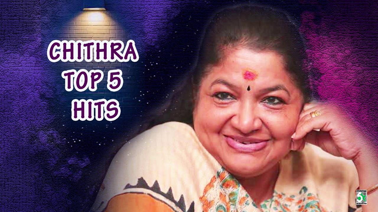 Download Chithra Super Hit Best Top 5 Audio Jukebox | S.A.Rajkumar