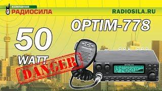 Обзор автомобильной радиостанции Optim-778