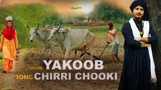 Chirri Chooki Yakoob ( Full Song ) | Saggi Phull Movie | Releasing on 19 January 2018