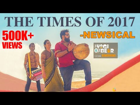 The Times of 2017 - a newsical - ft Alex, Baggy and Vinodhin