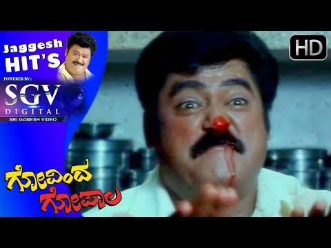Jaggesh Comedy Scenes - Jaggesh comes to kitchen comedy scenes | Govinda Gopala Kannada Movie
