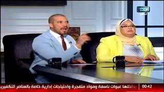 إنسحاب أحمد عبد ماهر والمخرج مجدى أحمد على بعد قول الشيخ عبدالله رشدى أن المسيحيين كفار!