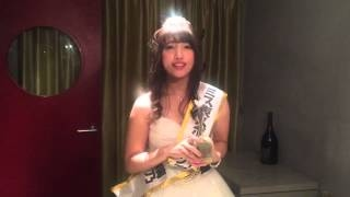 """2015年1月11日(日) ミス東スポ2015にて""""おしりーの""""こと璃乃が 見事1..."""