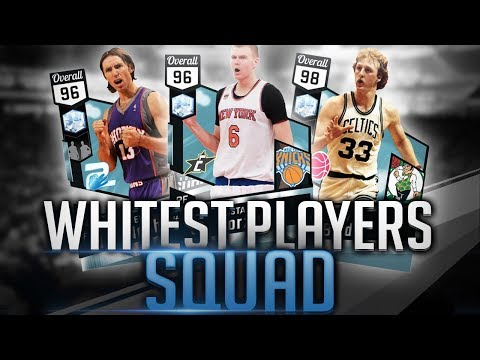WHITEST PLAYERS AT EACH POSITION SQUAD BUILDER! NBA 2K17
