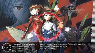Gambar cover 「Koplo」 (Evangelion) Yoko Takahashi - Zankoku Na Tenshi No Thesis 「TEGRA39 Remix」