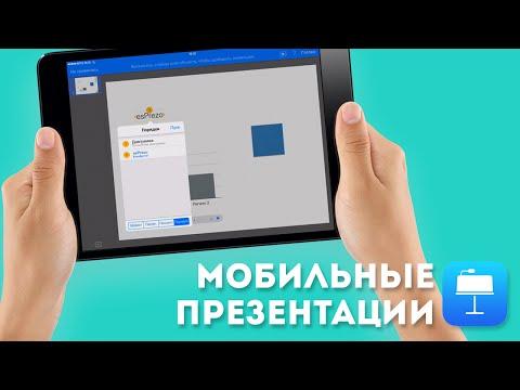 Создание презентаций в среде PowerPoint Сайт для студентов