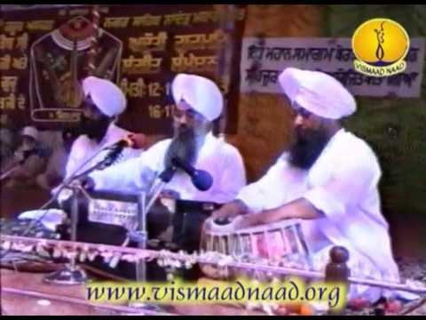 Raag Ramkali _ Bhai Sarbjit Singh Rangeela : Adutti Gurmat Sangeet Samellan 1996