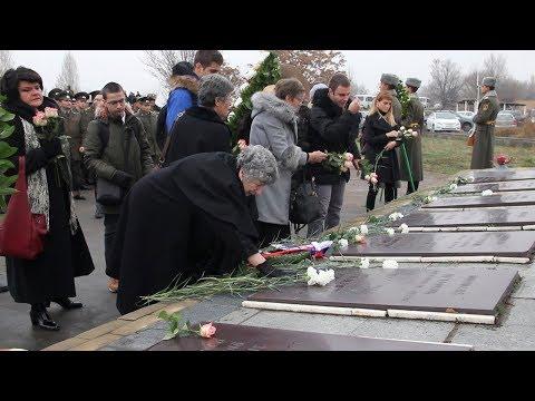 Церемония в память