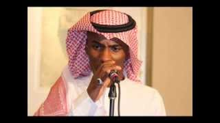 الفنان عبدالمحسن التركي - لاتبتليني زمانك راح