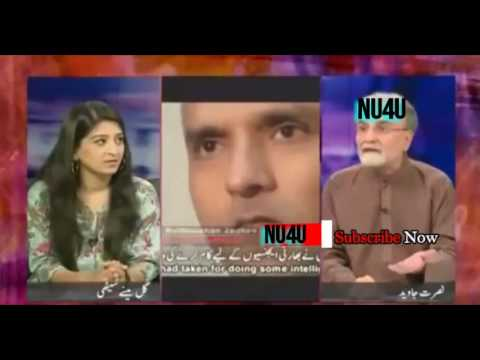 CPEC ICJ pakistani media latest on importance of Indian in europe CPEC CJ