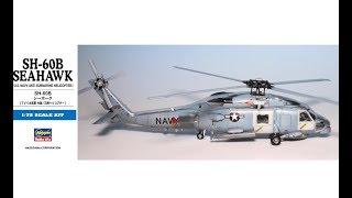 (EngSub)完成_シーホークSH-60Bアメリカ海軍_1/72ハセガワ_Seahawk helicopter. the U.S. Nav_FULL VIDEO