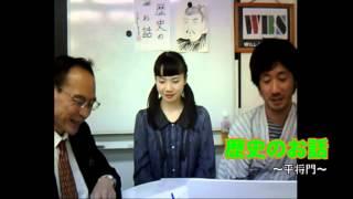 生保内口の戦い - JapaneseClass...