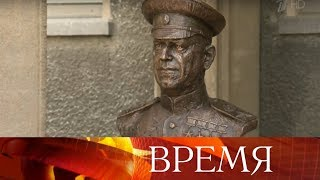 В южном районе Берлина установлен бюст маршала Георгия Жукова.