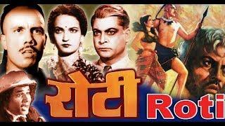 Roti _1942_ hIndi classic movie_old movie.