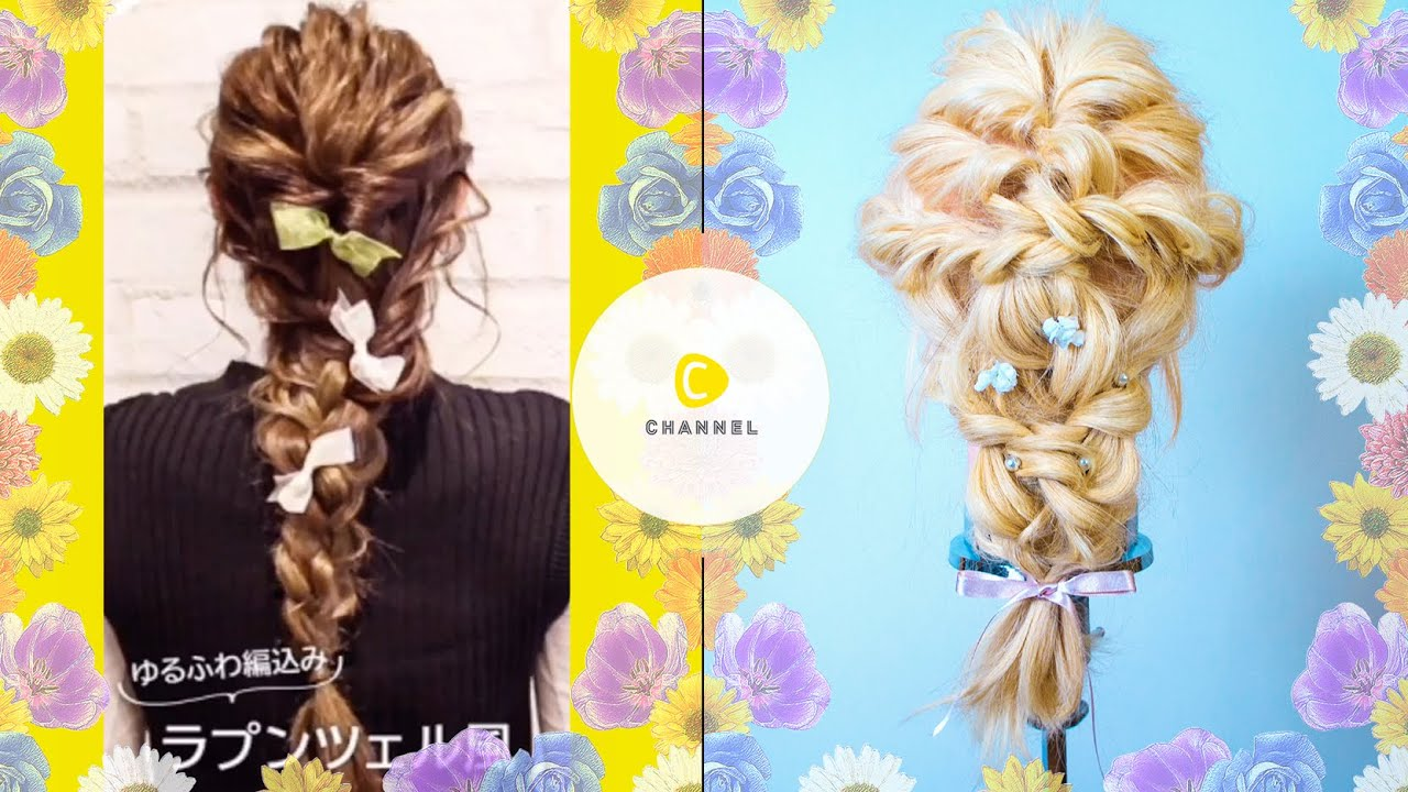 【人気】ラプンツェル風 ヘアアレンジ|Disney Rapunzel Hairstyle , YouTube