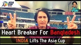 Heartbreaker for Bangladesh | India lifts Asia Cup 2018