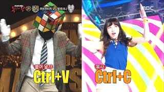 [King of masked singer] 복면가왕 - Girl group dance of All together Cube one wheel 20170312