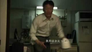 Mr.Children 「365日」 -つながってる- 編 (NTT 西日本CM) thumbnail
