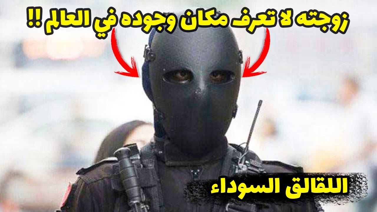 أخطر وأقوى 10 قوات خاصة في العالم, لا يستطيع اي انسان عادي ان يتحمل تدريبهم !!