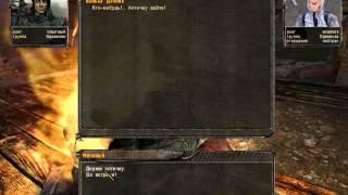 Смешной  момент из игры сталкер тени чернобыля глухарь 2