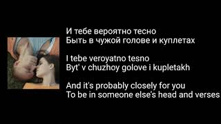 Emotional song | Elvira T - Зараза (English Lyrics,Romanization,Текст) Russian Pop