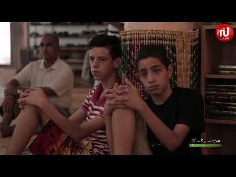 Salat Al Joumou3a du 10 Août 2018 - Nessma tv