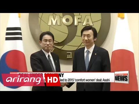 S. Korea to examine process leading to signing of 2015 Korea-Japan dea